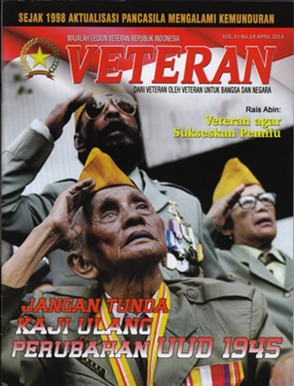 cover_veteran_no.14_mini