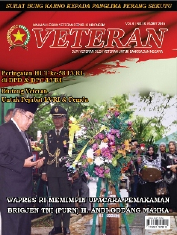 cover_veteran_no.18_ini